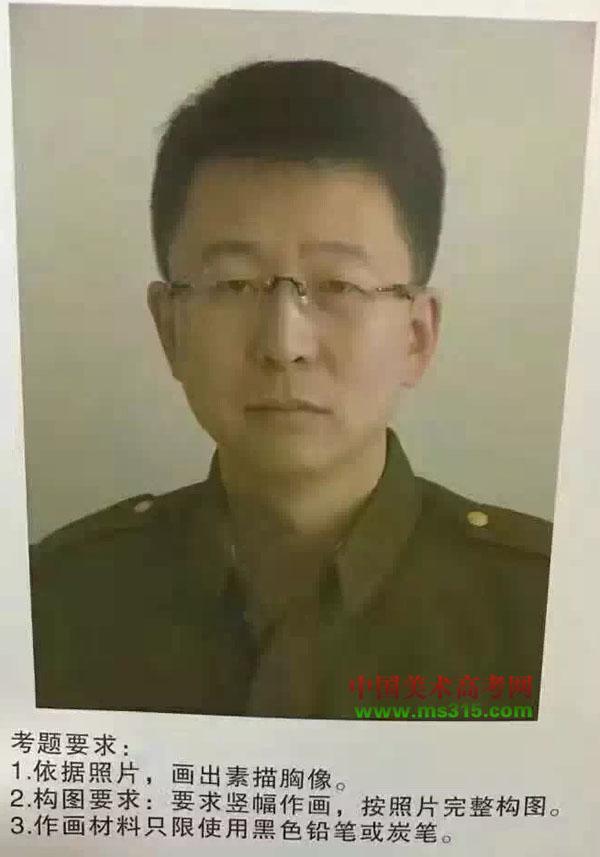 辽宁素描.jpg