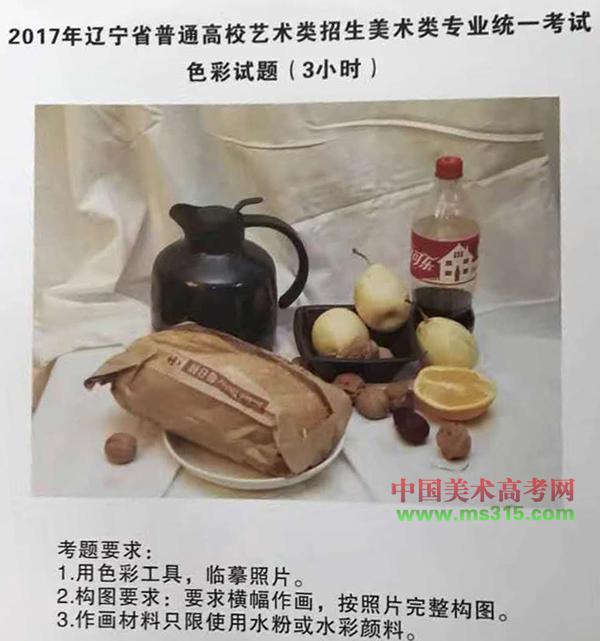 辽宁美术.jpg